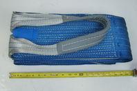 "8"" x 12' Blue Heavy Duty Nylon Sling Tow Recovery Strap 16,000 lbs Single Ply"