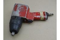 """CP Central Pneumatic 1/2"""" Air Impact Wrench Gun , RP9540"""