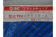 SMC  Plastic Tubing  8 x 5 , 10 meters , 0805 B-2