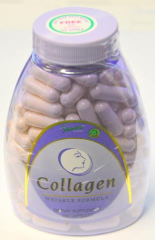 Sanar Naturals Collagen Anti Wrinkle Formula Capsules - 150 count.