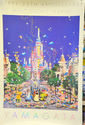 "Walt Disney World 25th Anniversary Poster  36"" x 24"""