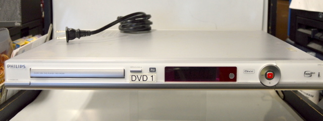 Philips DVDR3390/37 Recorder / Player. Turns On, no box.