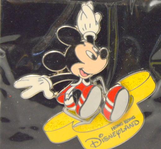 Disneyland Hong Kong #LHK3008 - Never Opened.