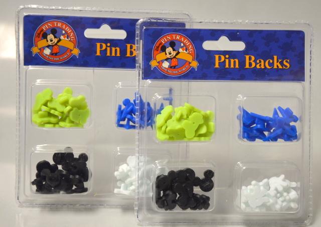 2 - Disney Pin Backs - 48 pcs - Rubberized to fit the disney pins. #23299
