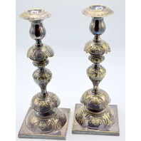 Fraget & Co Petticoat Silver Plated Sabbath Candlesticks Warsaw Ca 1880 Judaica