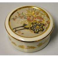 "Chokin Covered Box Engraved with 24K Gold ""Flower Cart"" - 3 3/4"" Round."