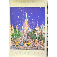 "Walt Disney World 25th Anniversary Poster  36"" x 24"" - signed by Yamagata"