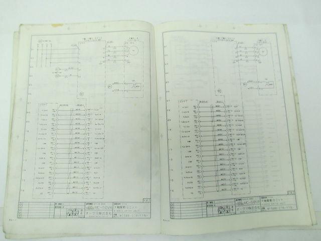 Okuma Mc 700m Electrical Drawing Book Manual