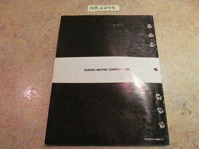 Suzuki Df 15 Service Manual