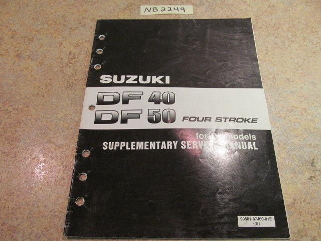 Suzuki df 40 service manual