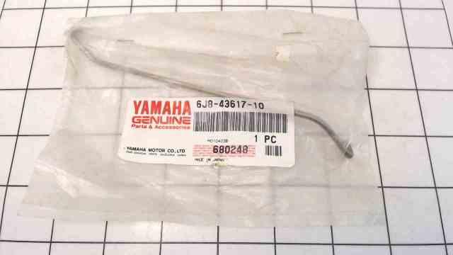 NEW! Yamaha Tilt Lock Rod 6J8-43617-10-00