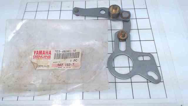 NEW! Yamaha Throttle Arm 703-48261-10-00