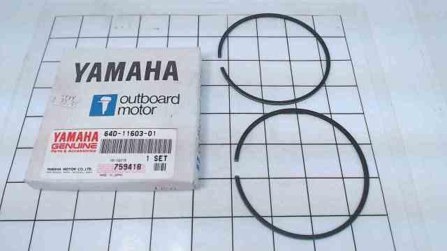 NEW! Yamaha Piston Ring Set 64D-11603-01-00