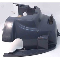 67D-42711-00-00 Yamaha 1999-2000 Bottom Cowling Pan 4 HP