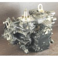 398872 Johnson Evinrude 1989-1992 Powerhead 40 HP 2 Cylinder 140/142 Compression