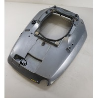 61A-42711-05-8D Yamaha 1998-2005 Bottom Cowling Pan 200 225 250 HP 2-Stroke