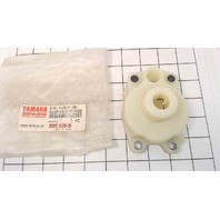 NEW! Yamaha Water Pump Housing 676-44311-00-00