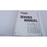 90-86136-1 Mercury Outboards Service Manual 4/4.5/7.5/9.8/20/40 HP