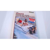 B785 Yamaha Outboard 1996-98 Shop Manual 2-250 HP (Includes Jet Drive)