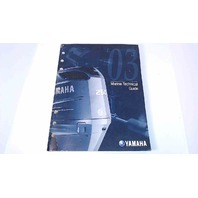 Yamaha 2003 Marine Technical Guide