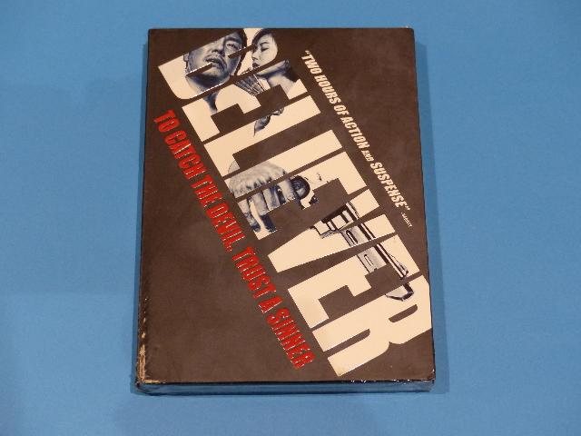 BELIEVER DVD NEW