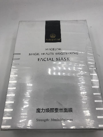 MAGELINE MAGIC BEAUTY BRIGHTENING FACIAL MASK 30ML 10 PC