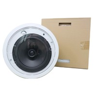 "SOUNDTUBE CM82-EZ-II-WH 8"" IN-CEILING SPEAKER"