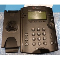 POLYCOM VVX 311 CORDED BUSINESS MEDIA PHONE SYSTEM