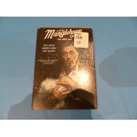 MANGLE HORN DVD W/SLIPCOVER NEW