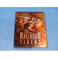 RAILROAD TIGERS BLU-RAY + DVD W/ SLIPCOVER NEW