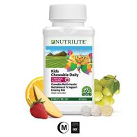 NUTRILITE KIDS MULTIVITAMIN MULTIMINERAL CHEWABLE DAILY 60 TABLETS EXP 01/2021