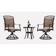 MERAKII STEEL SWIVEL ROCKER SET