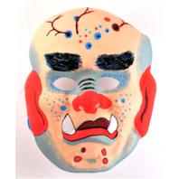Vintage Freak Show Monster Topstone Halloween Mask Monster Costume Devils Rejects Hills Have Eyes
