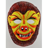Vintage Topstone Universal Monsters Wolfman Halloween Mask Wolf Man Werewolf 1970s Y161 SD3910