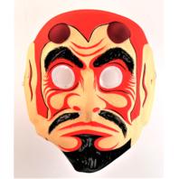 Vintage Topstone Devil Halloween Mask Satan Demon Collegeville Ben Cooper 1980s Y249