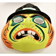 Large Vintage style Witch Halloween Mask