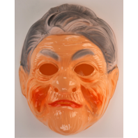 Vintage Ben Cooper Old Woman Halloween Mask 1980 Grandma