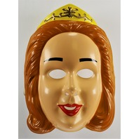 Vintage Cinderella Princess Queen Halloween Mask Rubies 92