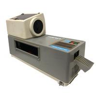 Air Techniques Peri-Pro III 94000 Intra Oral Dental X-ray Film Processor