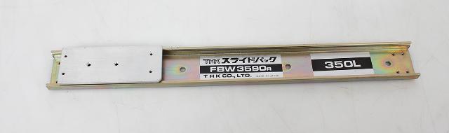 THK FBW 3590R 350L Slide Pack Linear Rail and Slider