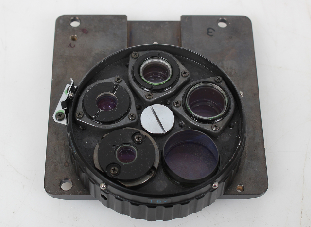 Microscope Magnification Changer  2x 1.6x 1.25x 1x Bertrand Lens