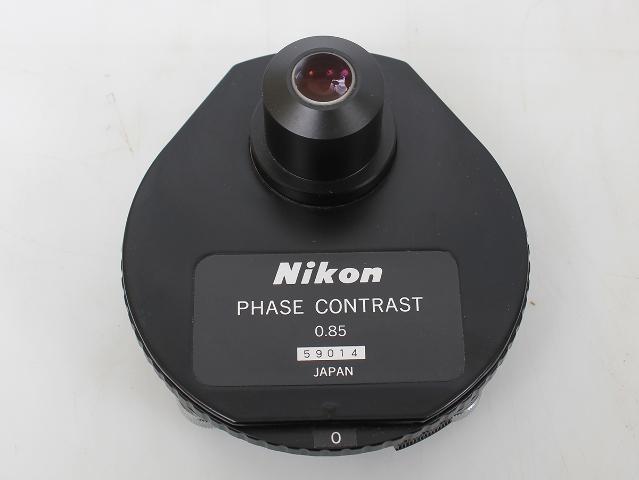 Nikon Phase Contrast 0.85 Microscope Condenser Turret