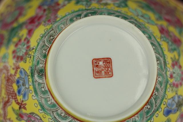 20th Century Chinese Fine Famille Jaune Eggshell Porcelain