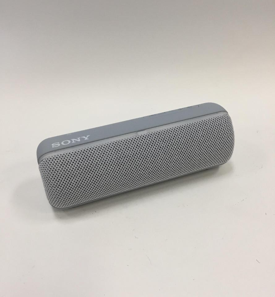 Sony Electronics Srs Xb22 Extra Bass Portable Bluetooth Speaker Srsxb22 H Gray Teella Com