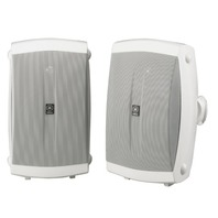 Yamaha NSAW350W All-Weather Indoor/Outdoor 2-Way Speakers - White (Pair)