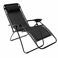 Amazon Basics Zero Gravity Chair (Black)
