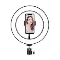 Ring Light with cell phone holder