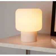 Gantri Maskor Table Light