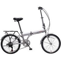 """Unyousual U Transformer 20"""" Folding City Bike Bicycle 6 Spd Shimano Gear Silver"""