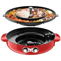2 in 1 Smokeless Electric Barbecue and Boiler Dual Temperature Control (Red)